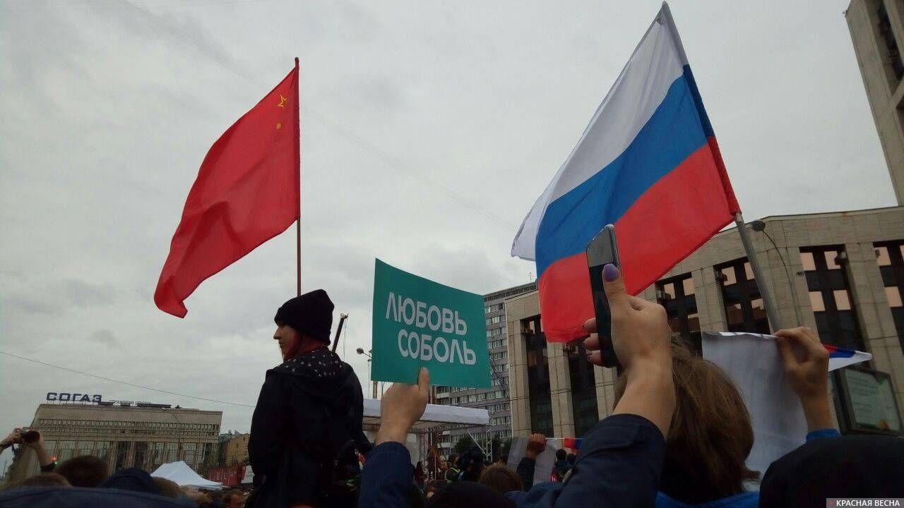 Соболь, красный флаг