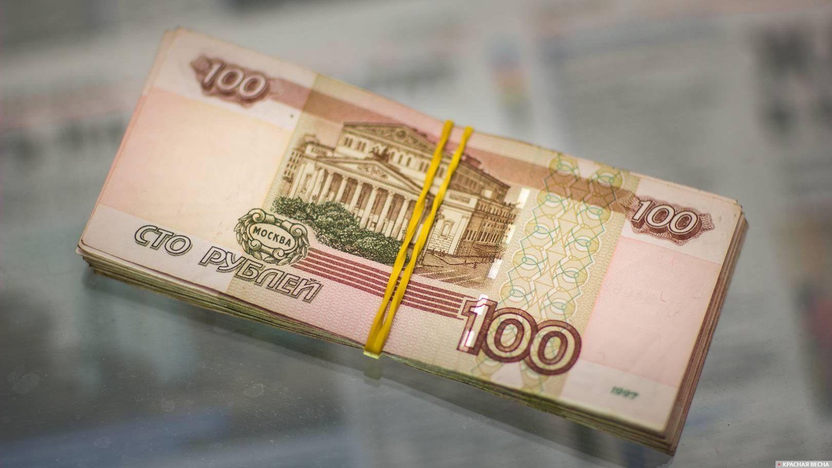 Деньги 2020 года 100 руб