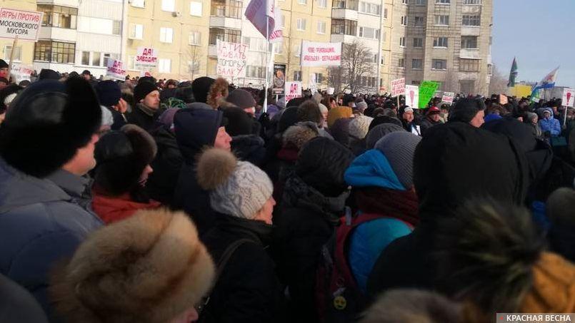 Митинг против размещения мусорных отходов. 03.02.2018 г. Северодвинск