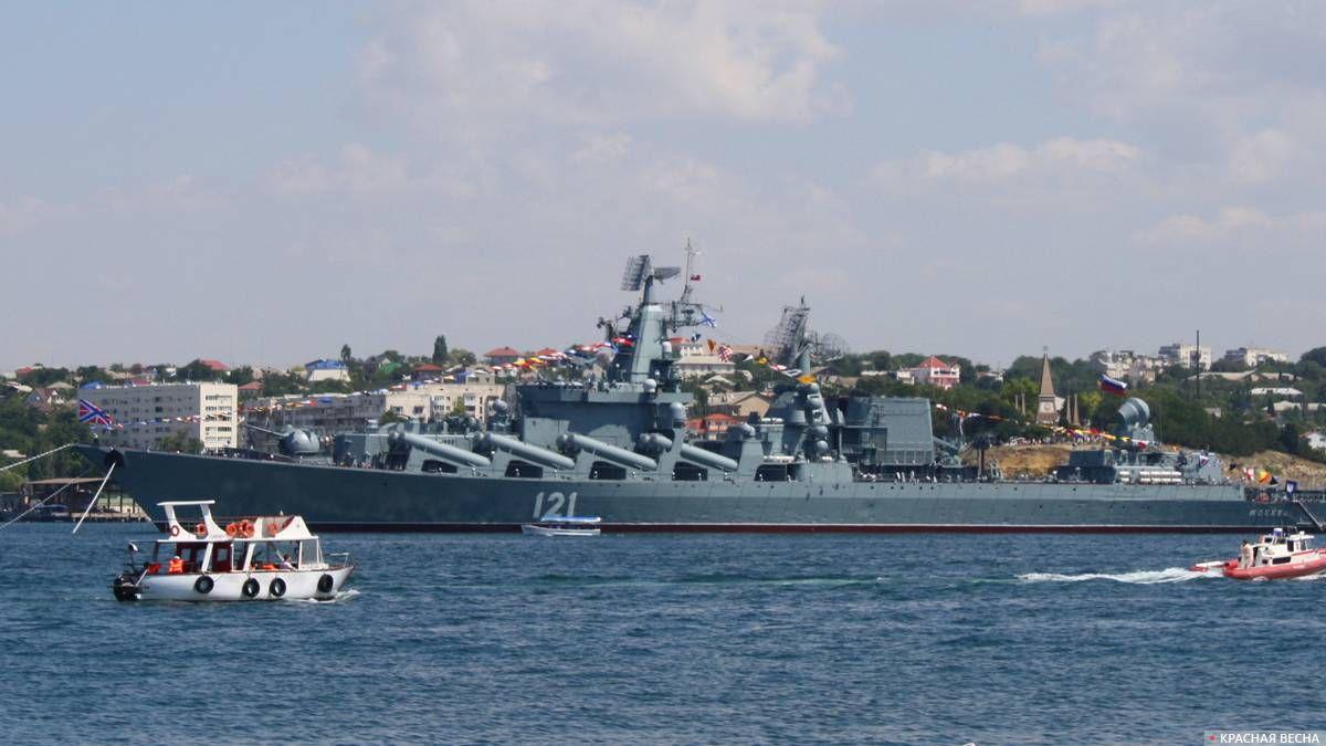 Ракетный крейсер «Москва» парад ВМФ 28.07.2019 г. Севастополь