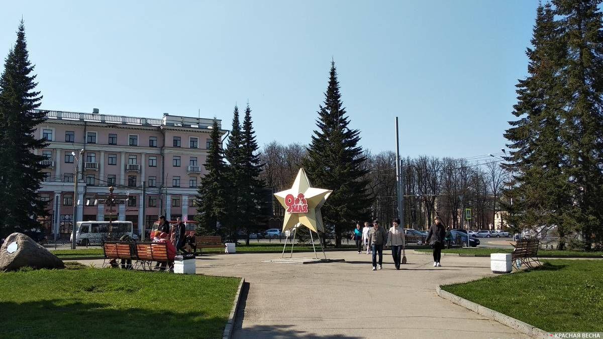 Волковская площадь. 1 мая 2019