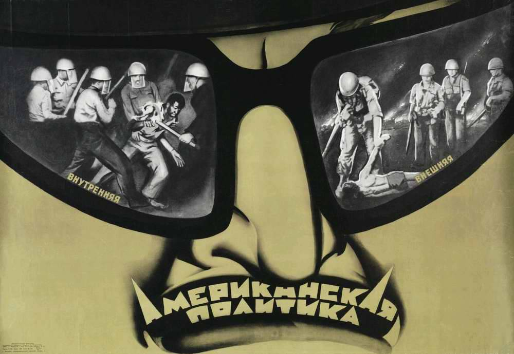 Советский плакат. Американская политика