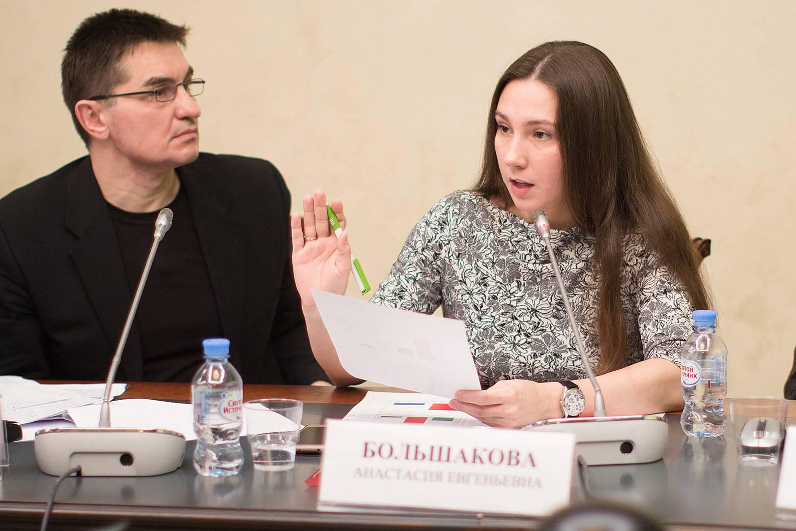 Олег Барсуков и Анастасия Большакова (Круглый стол в ОП РФ)