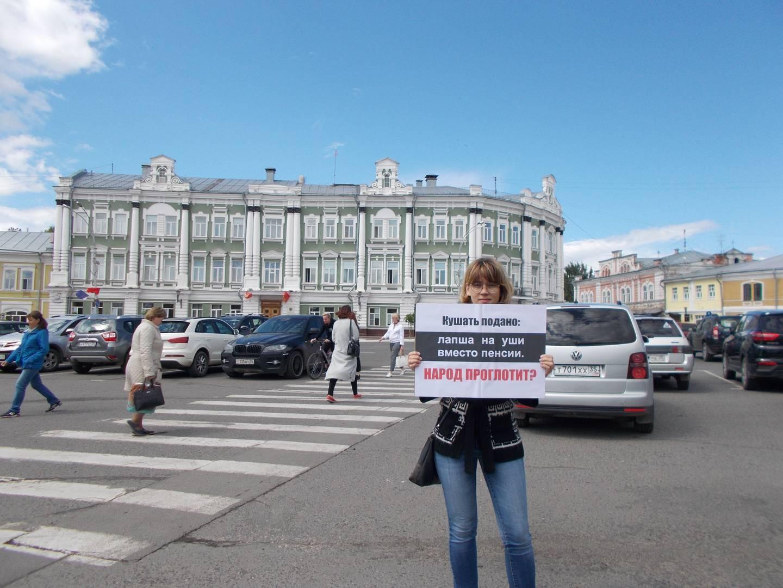 Вологда. Пикет против пенсионной реформы.