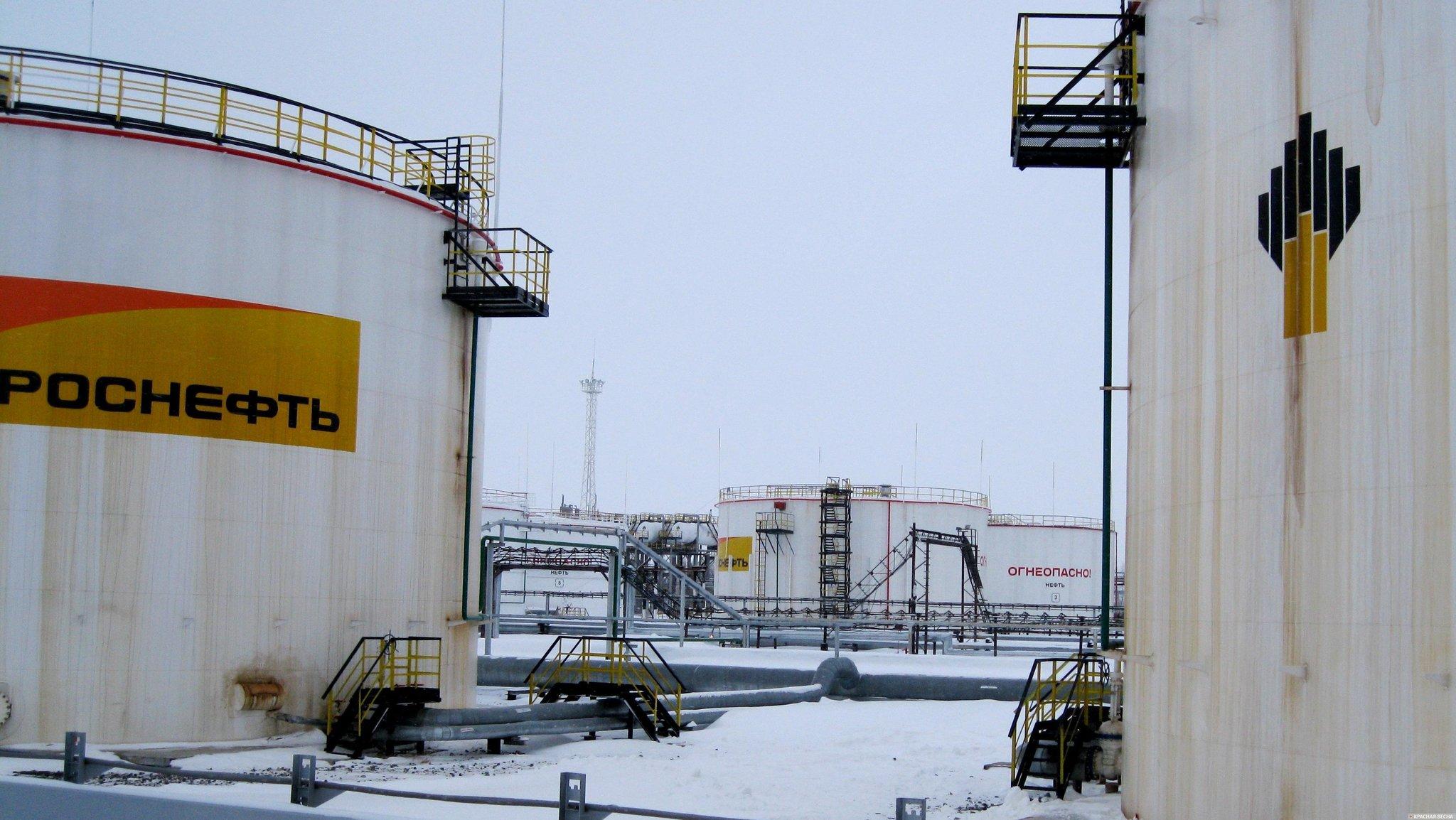 Инвестировать в роснефть могу ли я взять кредит мне 20