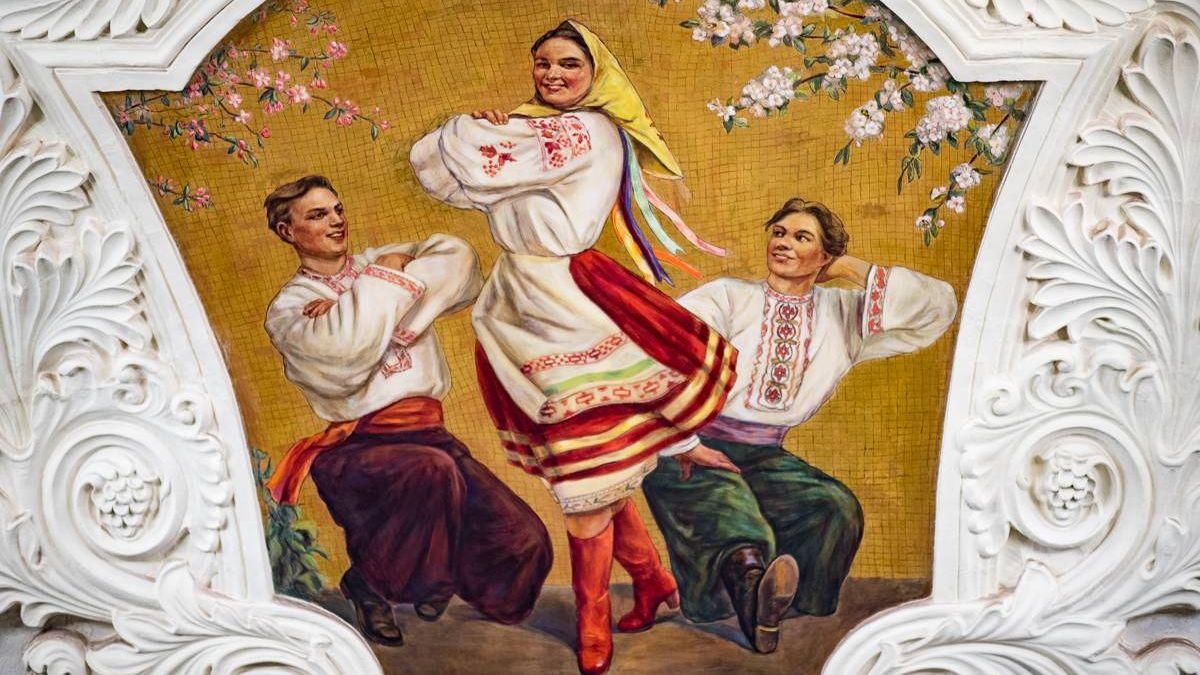 Народные танцы. Фреска в метро