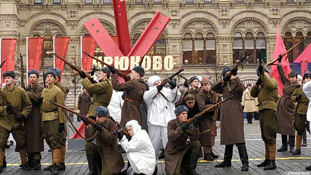 Военно-театральная композиция