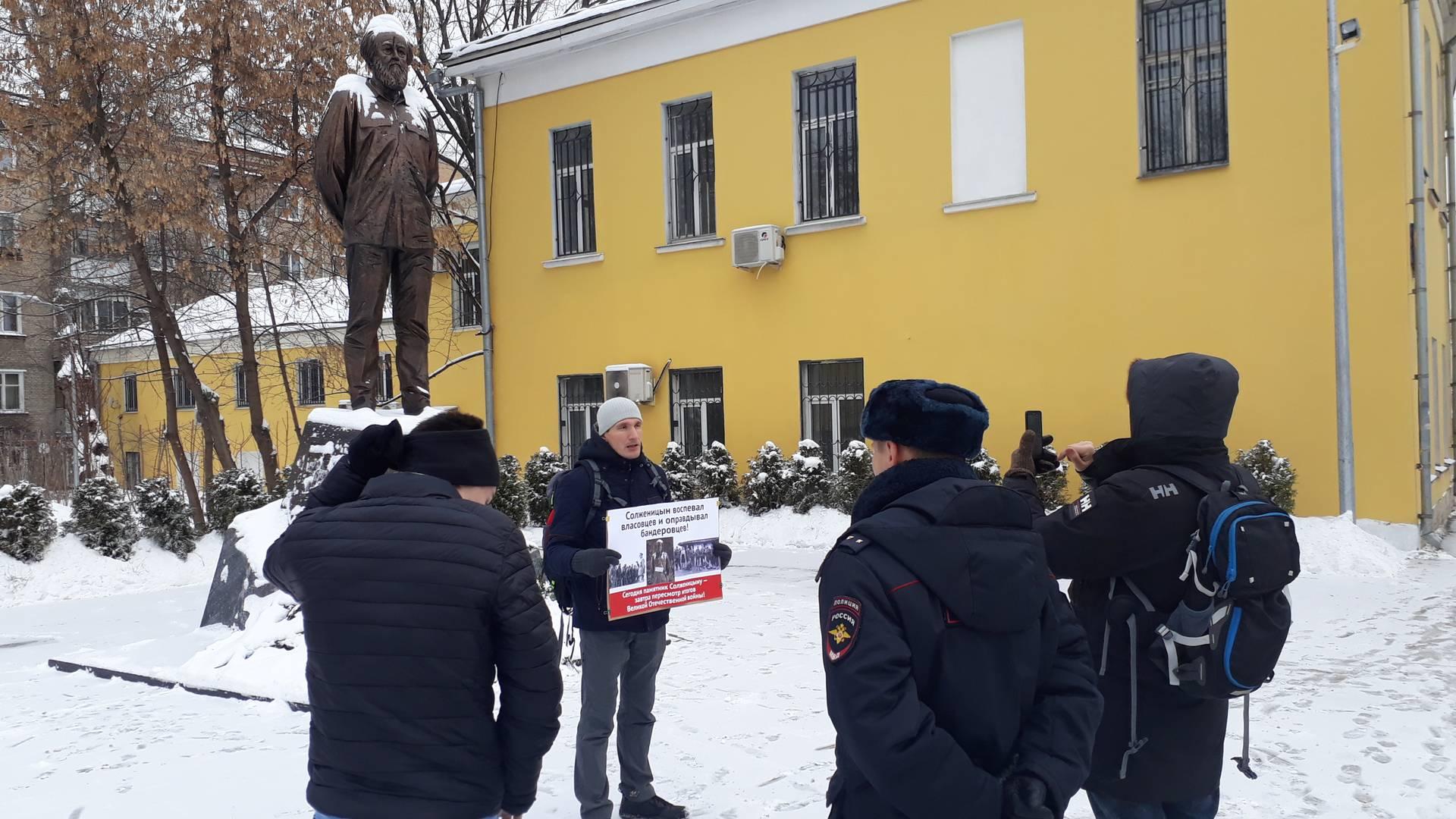 Пикеты у памятника Солженицыну.