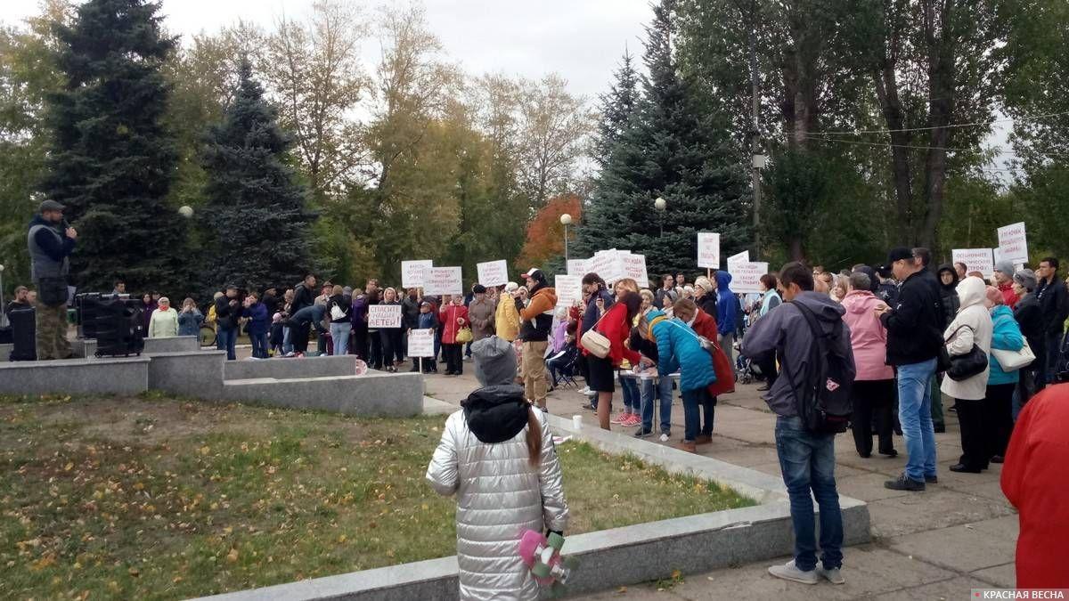 Экологический митинг в Тольятти. 29.09.2018