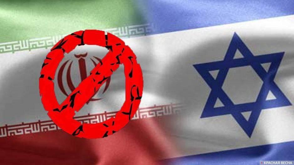 Израиль хочет остановить Иран