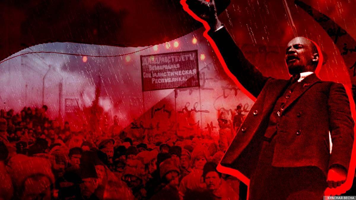 Владимиру Ильичу Ленину