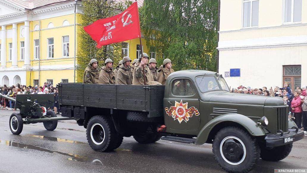 Парад Победы г.Козельск Калужской области
