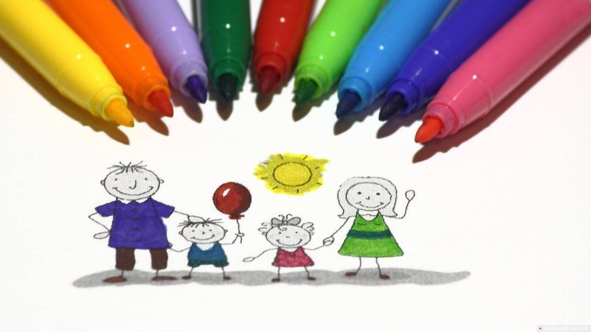 Рисунок семьи