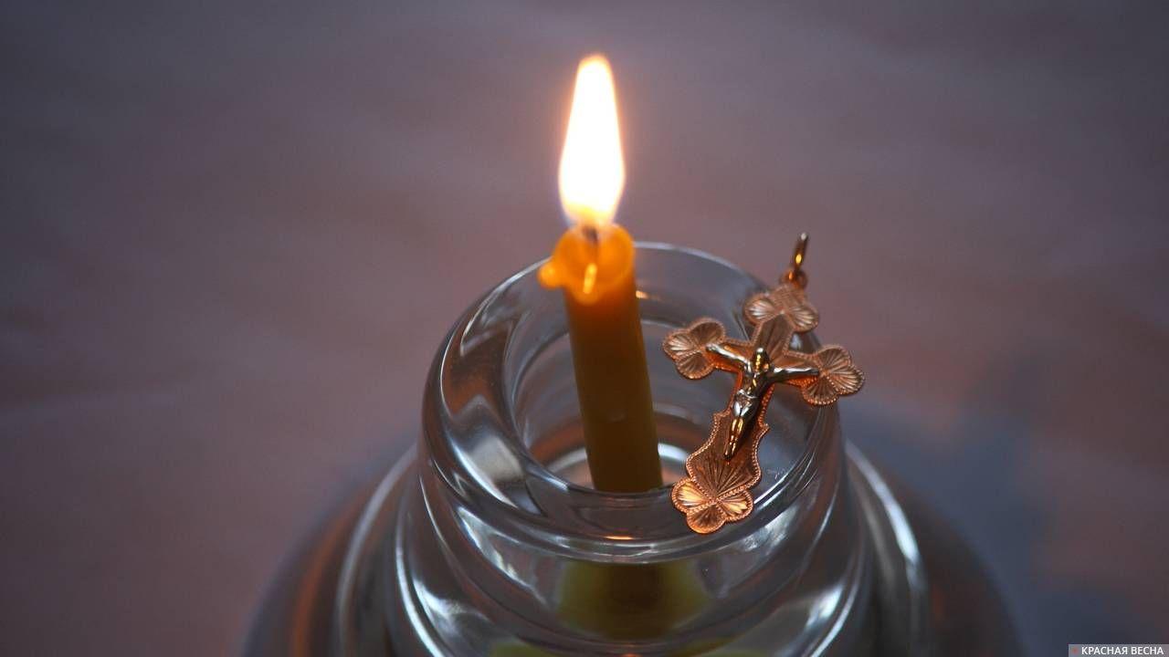 Свечка и крестик