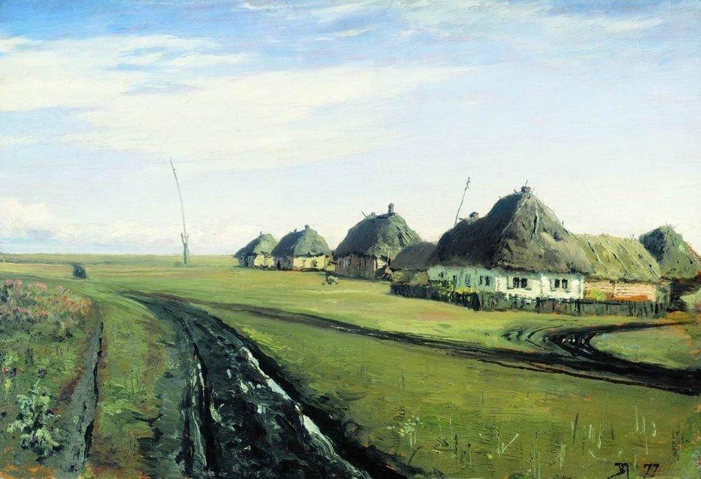 Василий Поленов. Дорога у деревни. 1877 год