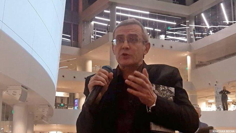 Историк Юрий Никифоров