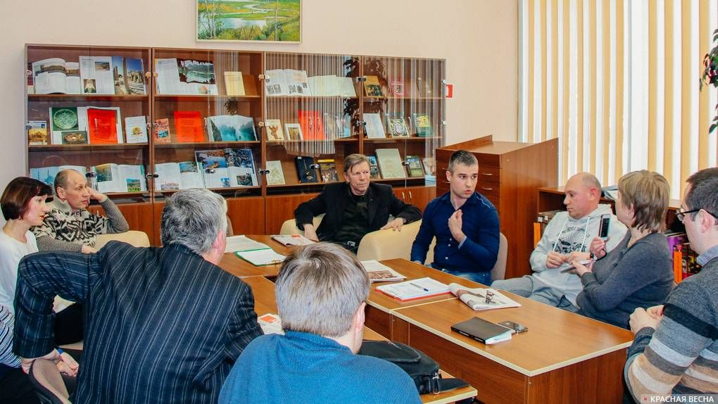 Дискуссия в библиотеке № 5 им. Н. Рубцова. Санкт-Петербург