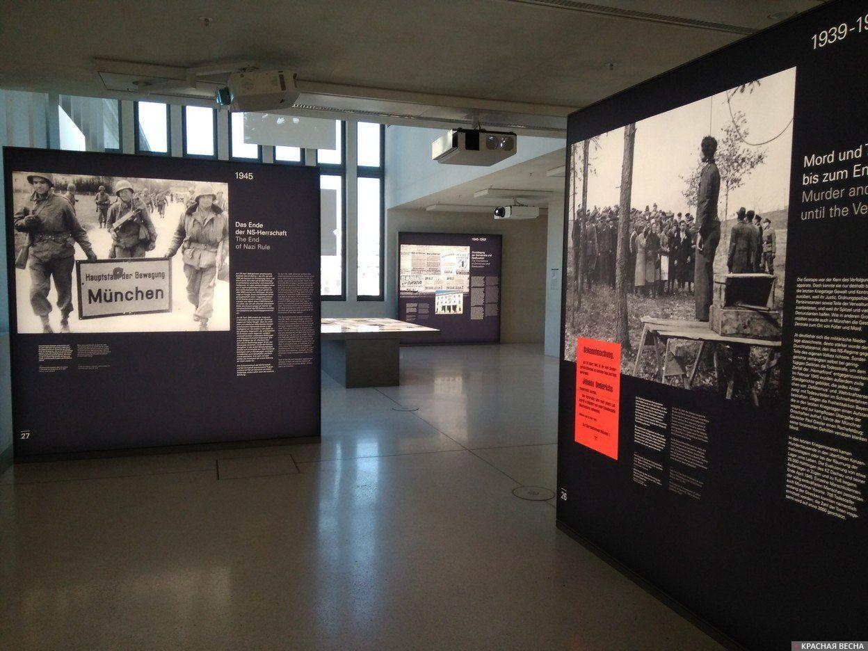 Одна из экспозиций выставки в Центре истории национал-социализма в Мюнхене.