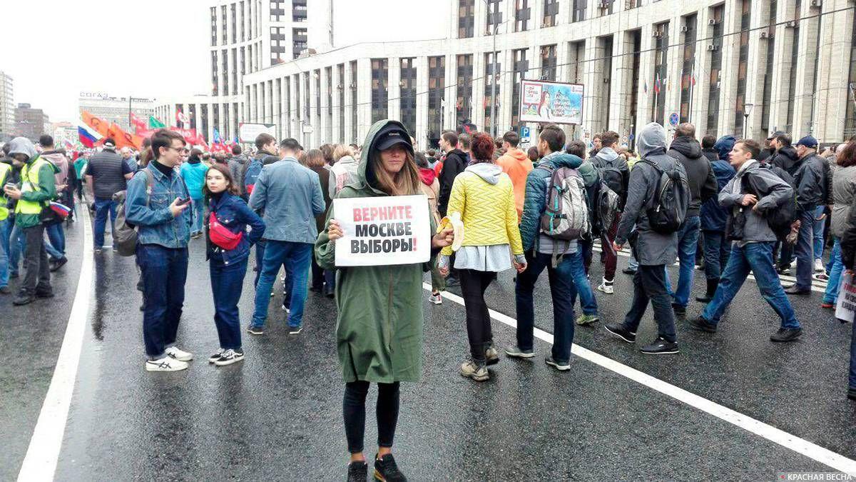 На окраине протеста