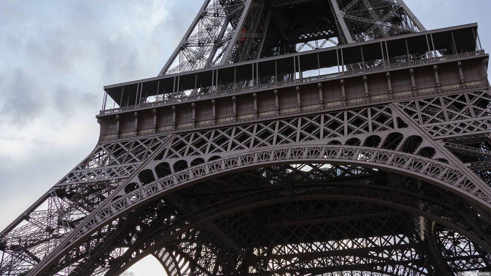 Президент Франции осудил зачинщиков иучастников беспорядков вПариже