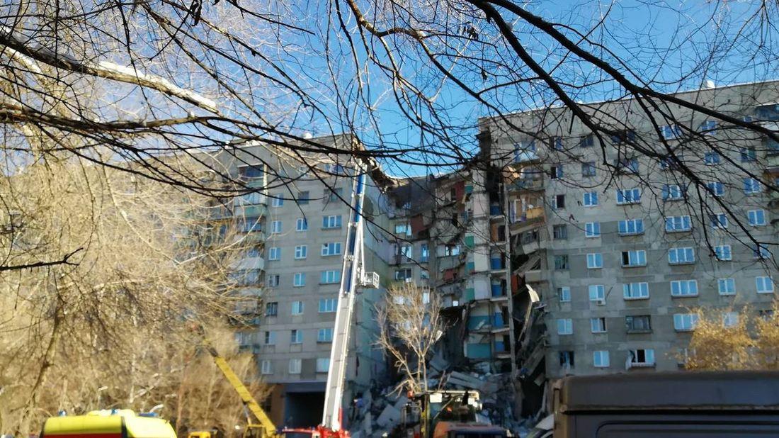 Взрыв в жилом доме. Магнитогорск