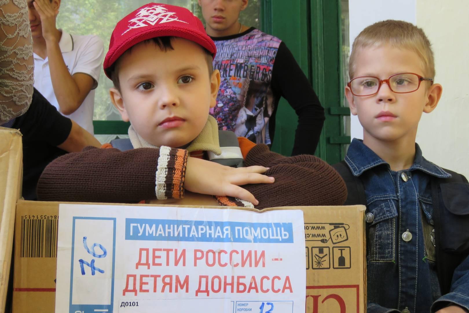 «Дети России - детям Донбасса»