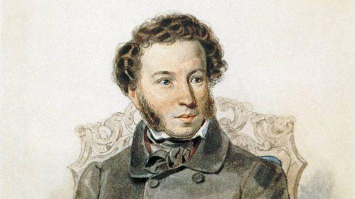 Портрет А.С. Пушкина (фрагмент)