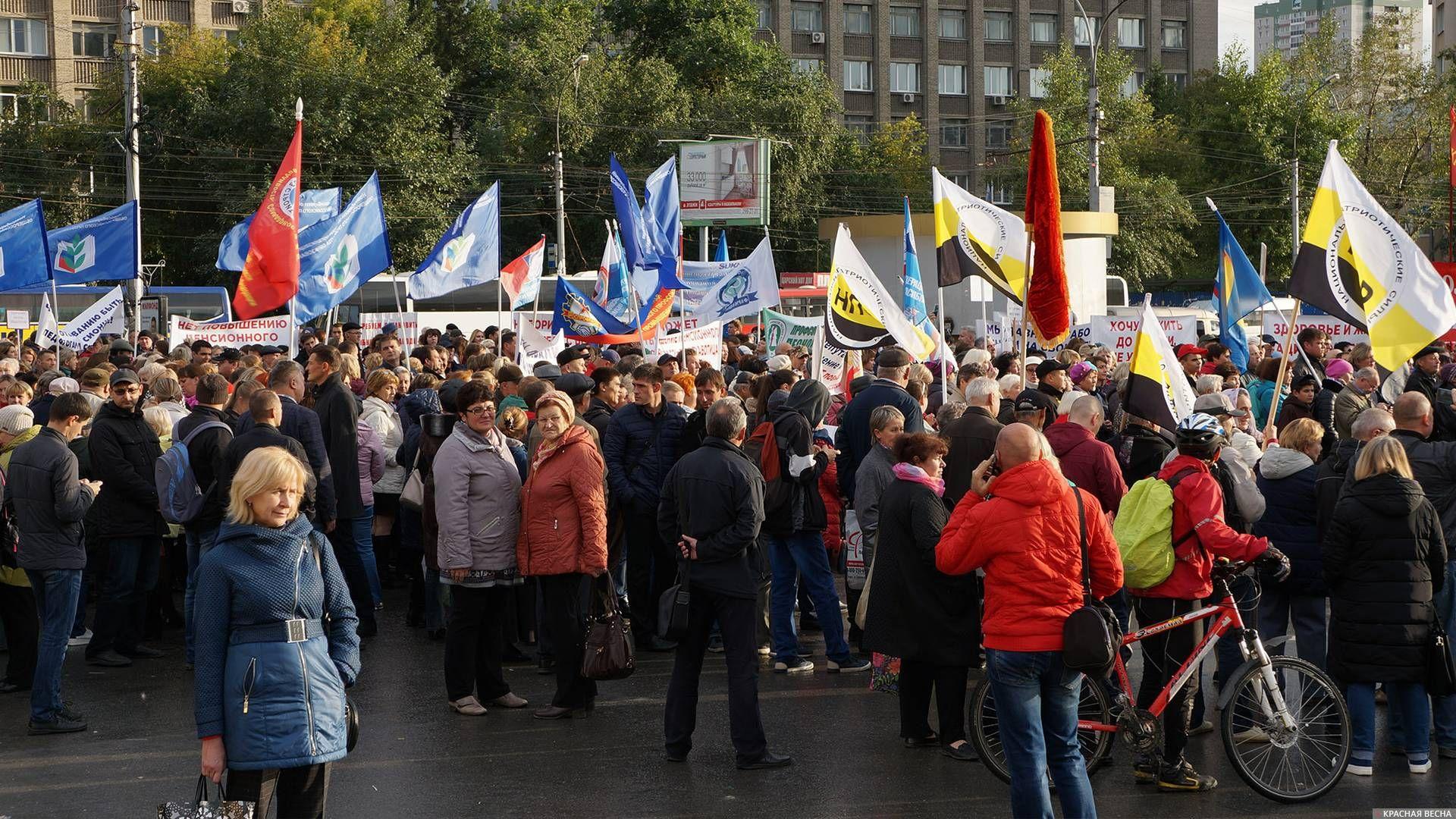 Митинг против пенсионной реформы. Новосибирск. 13.09.2018