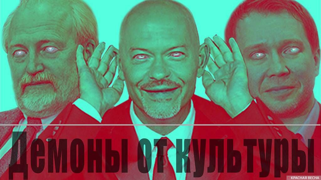 В.Хотиненко, Ф.Бондарчук, Е.Миронов