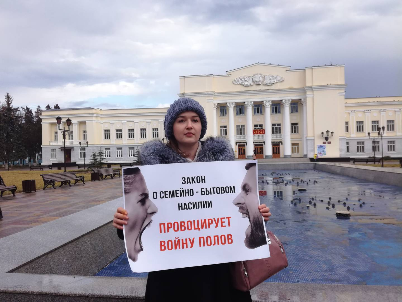 Тихорецк. Центральная площадь. Пикет против законопроекта о семейно-бытовом насилии