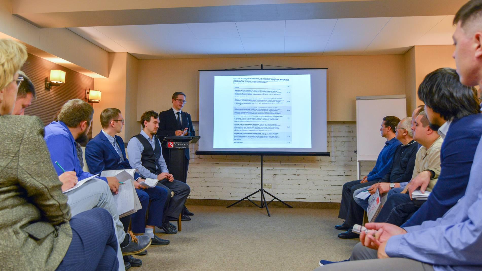 Общественно-политический диалог в Кемерове 21 сентября
