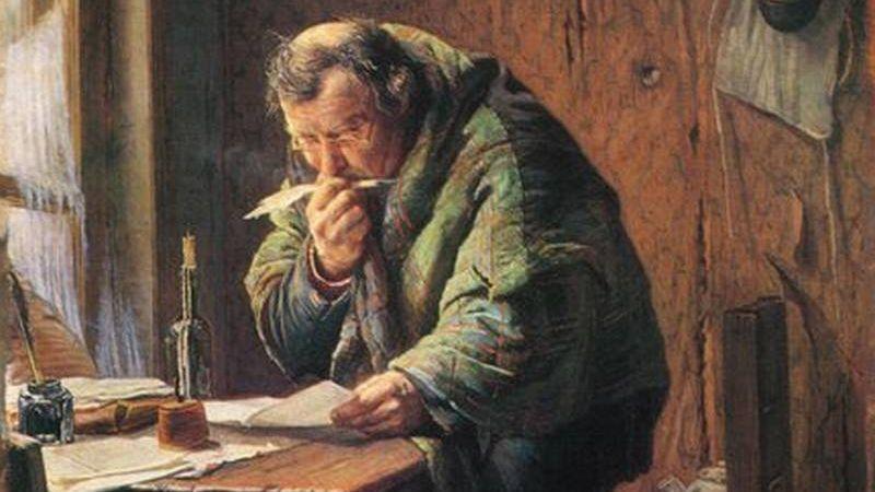 Фирс Журавлев. Чиновник (фрагмент). 1884