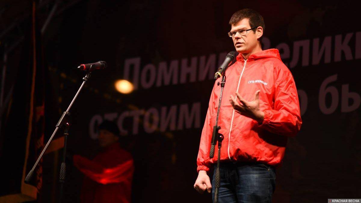 Максим Карев на митинге движения «Суть времени» 7 ноября 2019 года