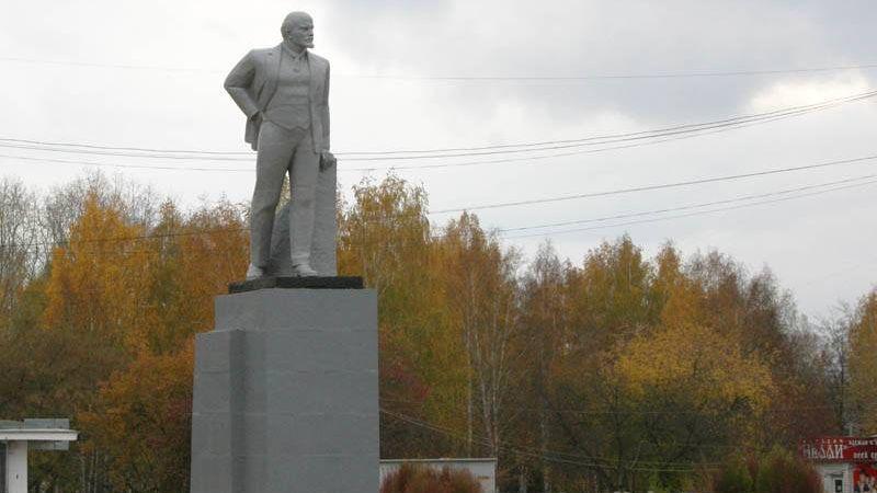 Памятник В.И. Ленину. Ревда. Свердловская область