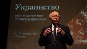 Открытие конференции. Сергей Кургинян © Красная Весна