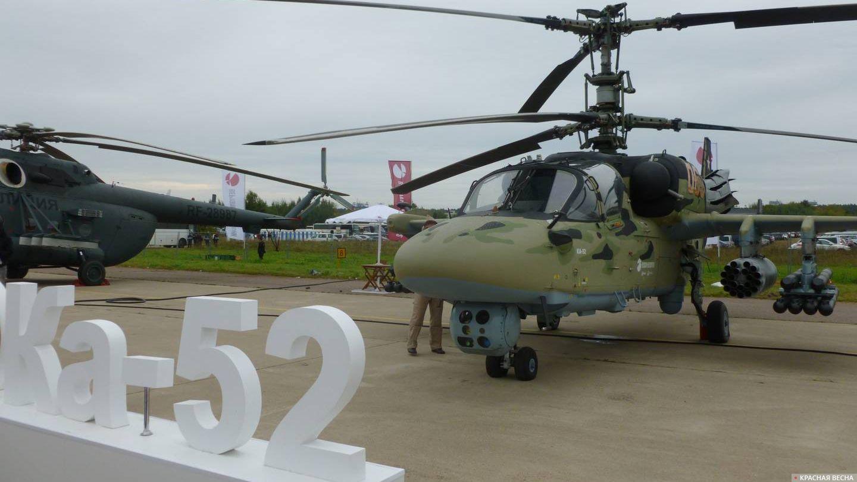 Авиасалон. Вертолет КА-52