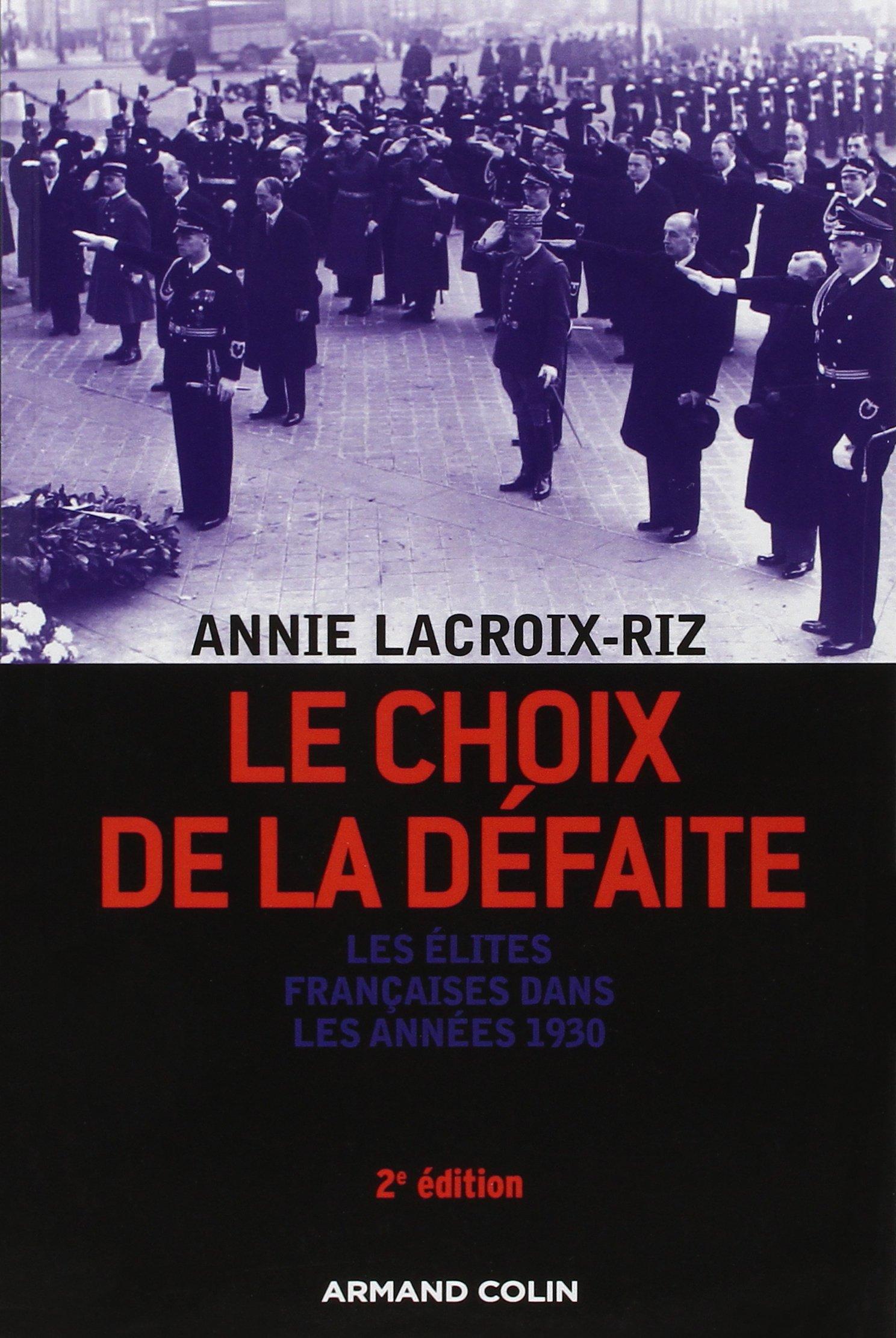Обложка книги Анни Лакруа-Риз «Выбор поражения»