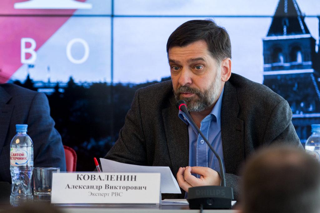 Александр Коваленин