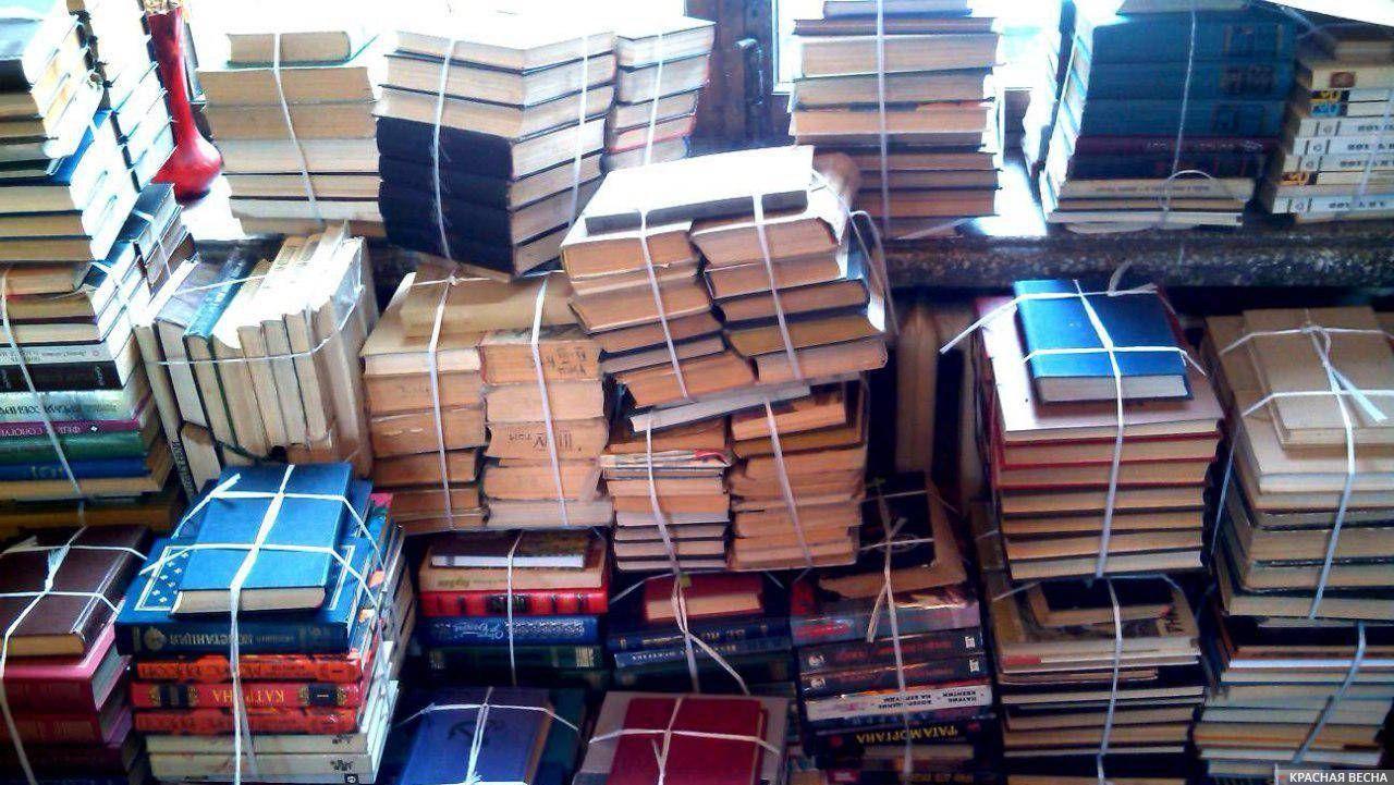 Списание книжных фондов в пермской библиотеке