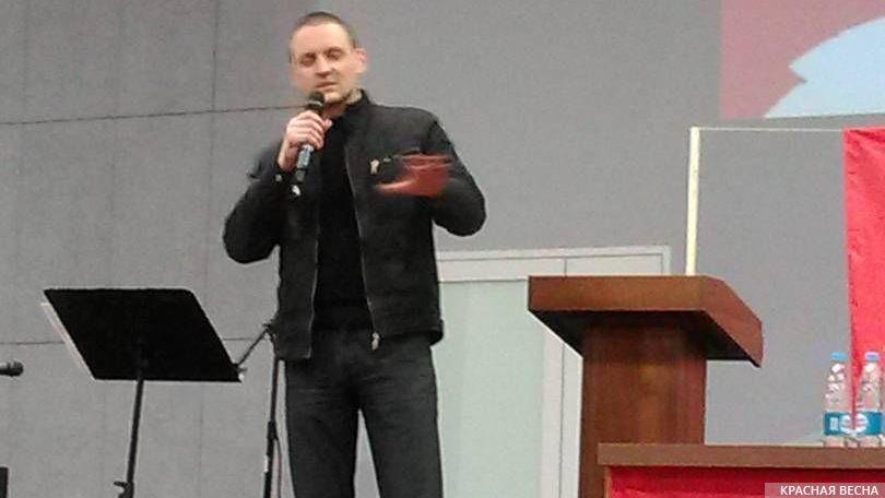 Выступление Удальцова 24 февраля в Пскове