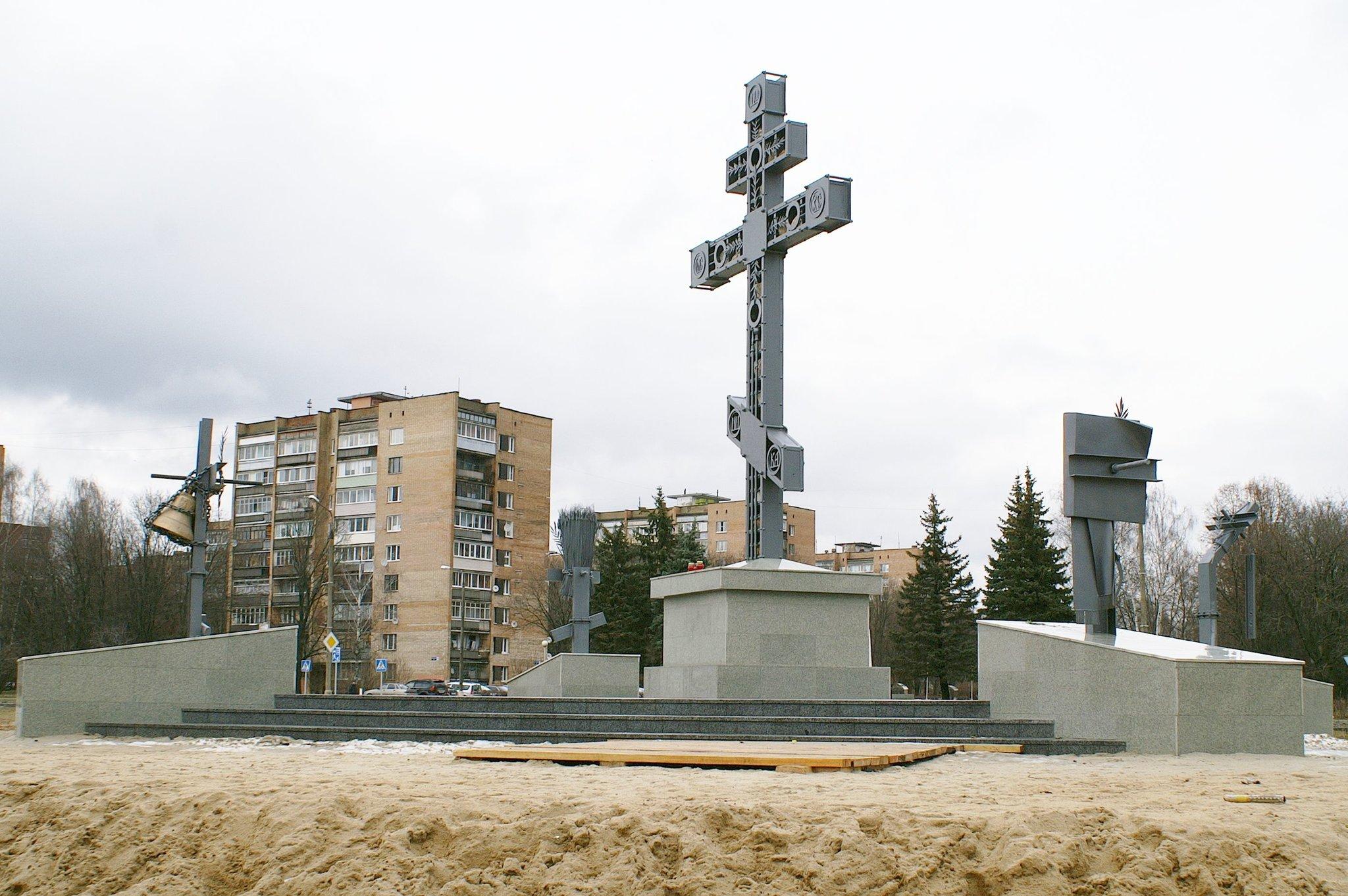 Поклонный крест в честь и память Новомучеников и Исповедников Российских. г. Черноголовка.