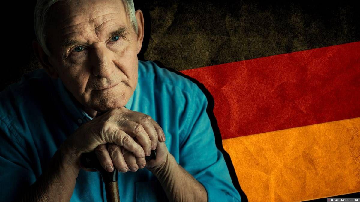 Германский пенсионер