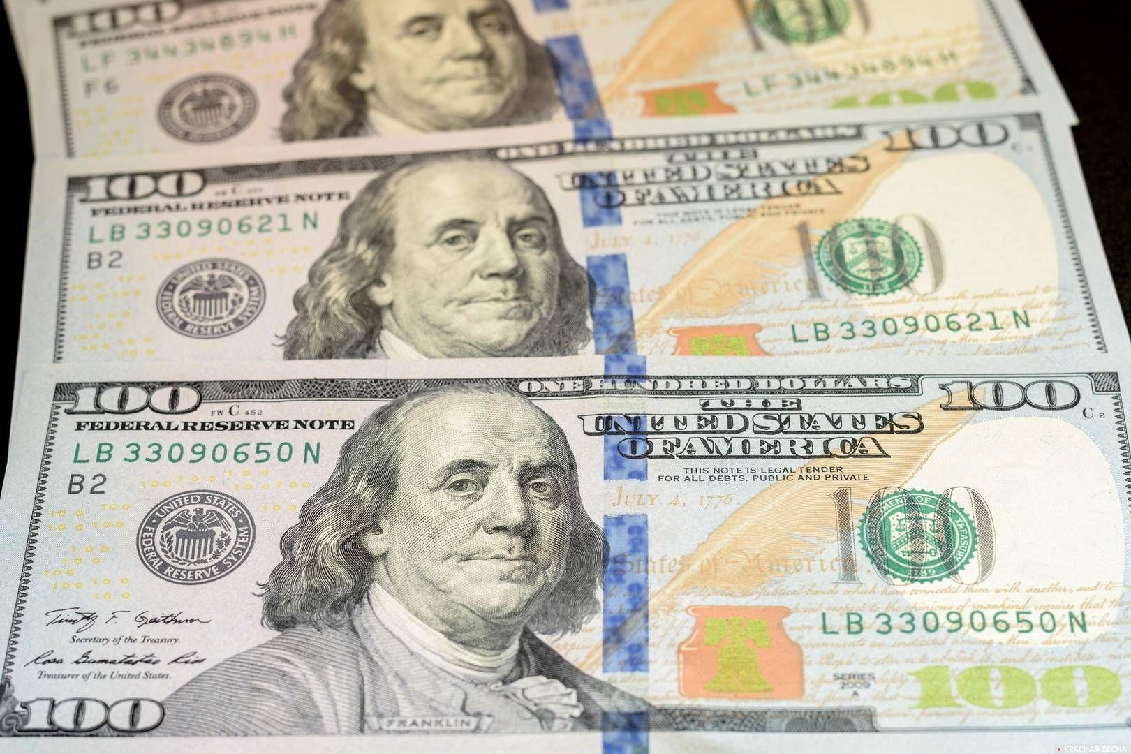 Банкноты сто долларов США