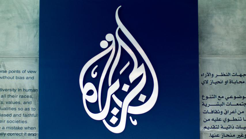 Логотип Al Jazeera