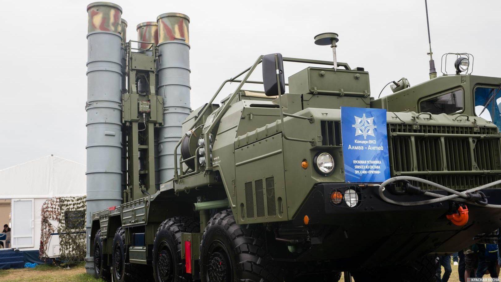 Пусковая установка ЗРС С-400 Триумф. МАКС Раменское