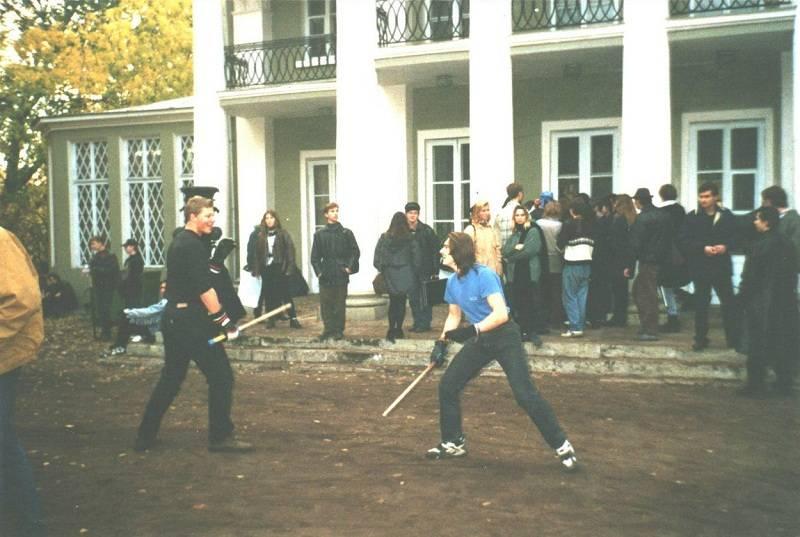 1996 год, осень, фехтуем у крыльца библиотеки