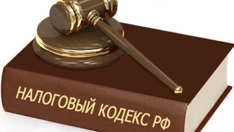 Первые плоды налоговой амнистии: россиянам спишут 40 млрд руб. долгов