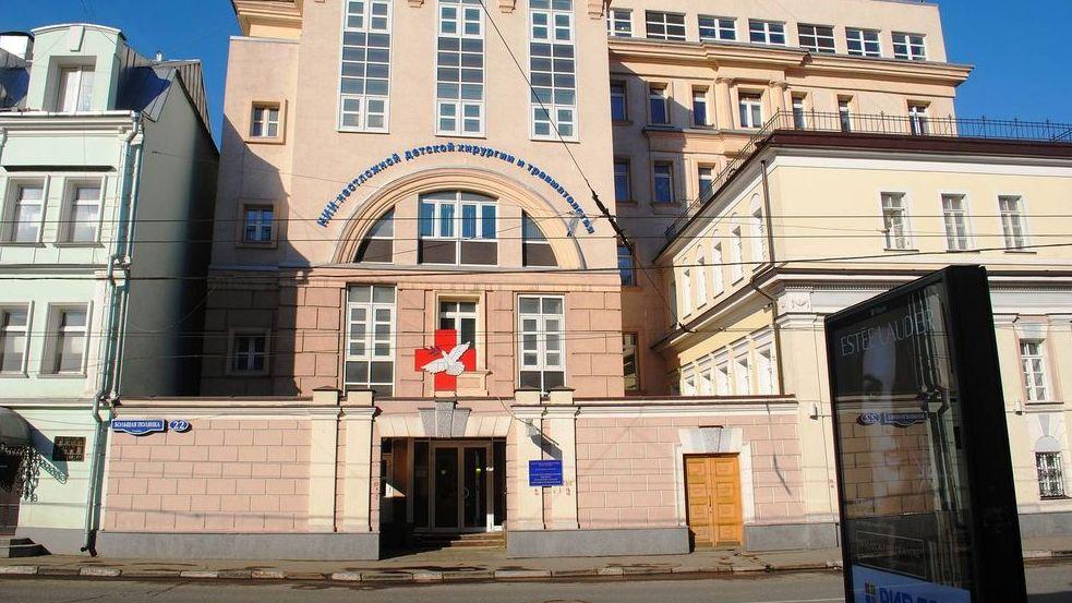 Здание НИИ неотложной детской хирургии и травмотологии. Москва