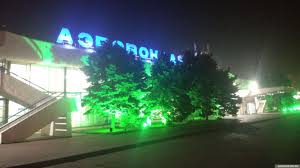 Старый аэропорт Ростова-на-Дону. 19.11.2017