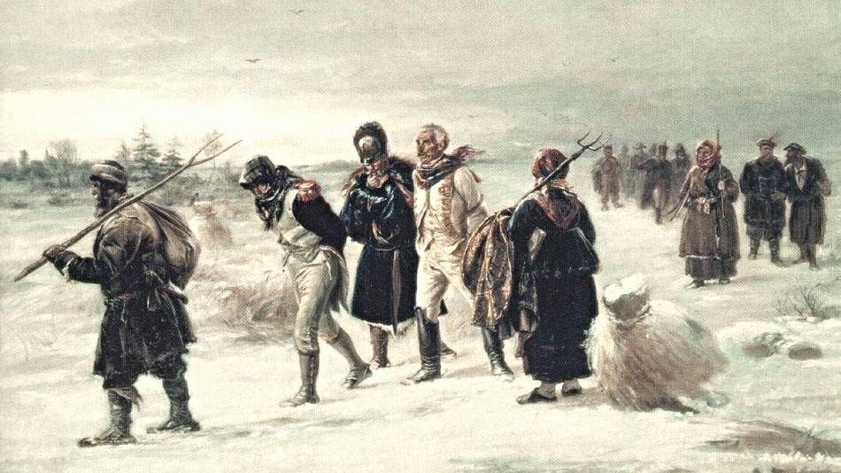 Пленные французы. 1874